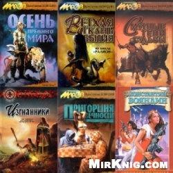 Книга Сборник книг Константина Бояндина