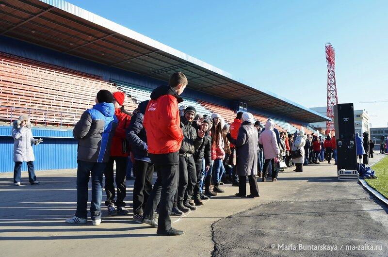 Открытие стадиона 'Сокол', Саратов, 27 ноября 2014 года