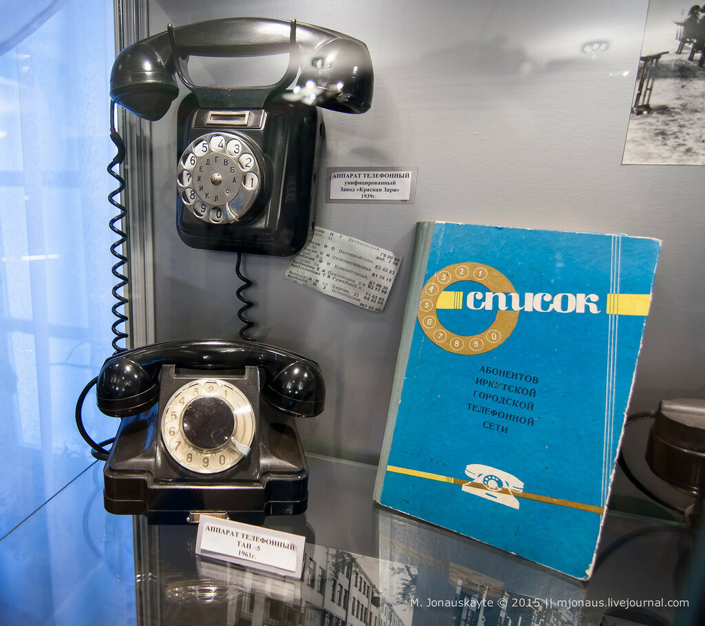 RTK_Irkutsk_museum-1474.jpg