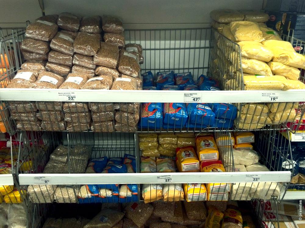Макаронные и крупяные изделия - рис гречка и пшено на прилавках магазинов 04.jpg