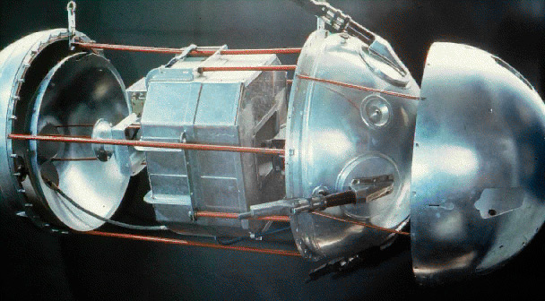 Простейший спутник ПС-1