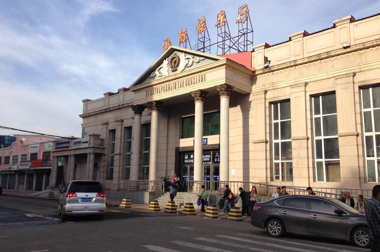 ЖД вокзал Суйфэнхэ