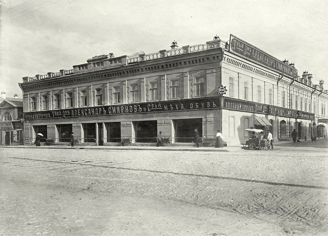 Торговый дом купца I-ой гильдии Смирнова Александра