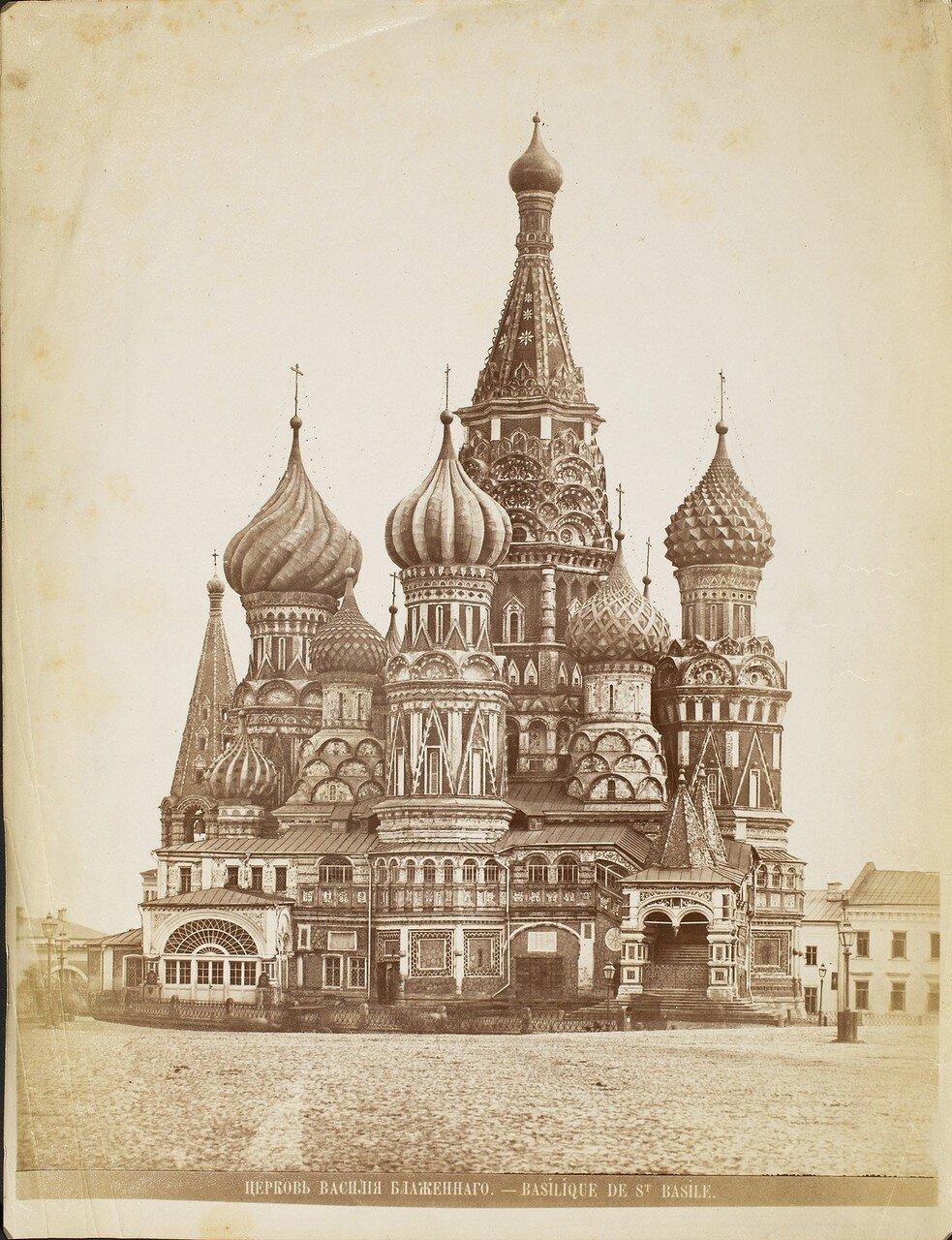 161. Собор Василия Блаженного (фотография работы А. Севрюг ина)