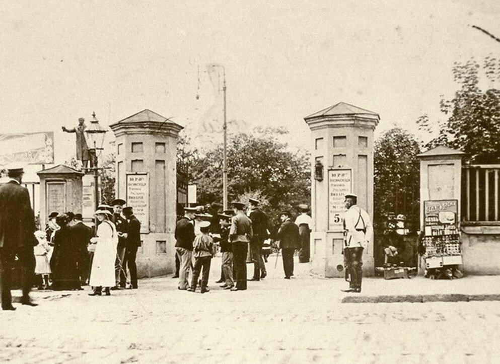 Ворота Университетского сада