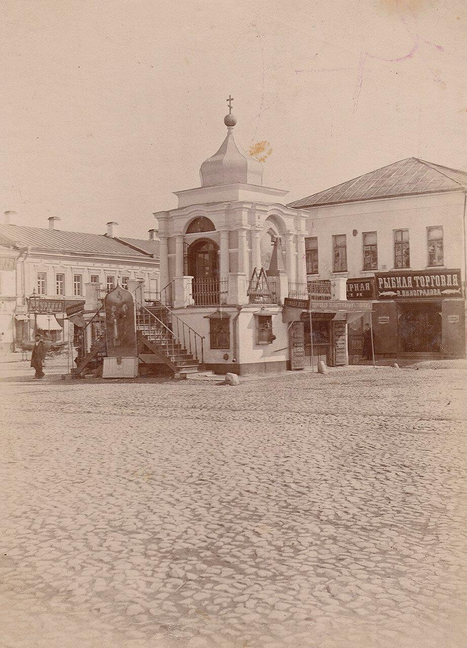 575. Часовня на Серпуховской площади