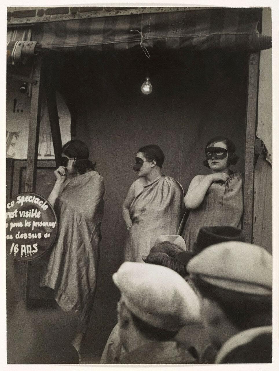 1931. Уличная ярмарка , бульвар Сен Жак