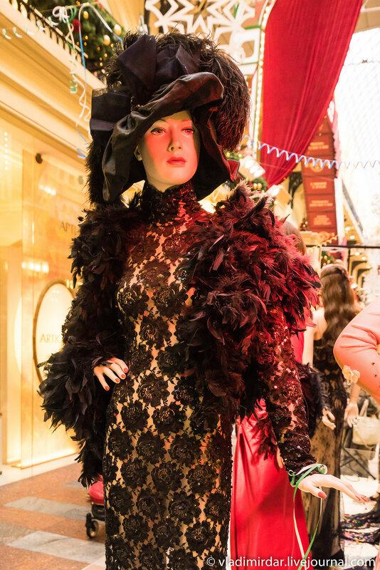 Платье Ирины Понаровской