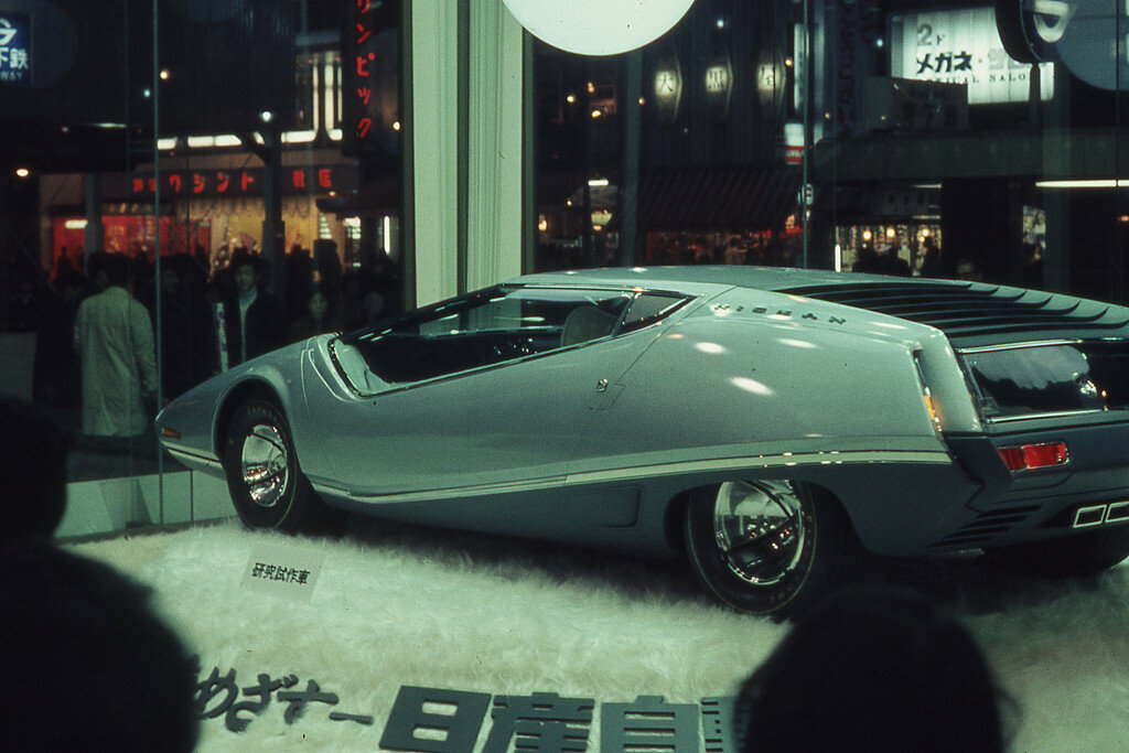 1970 Nissan 126X concept car, on display at the Nissan Ginza Gallery. 1971.jpg