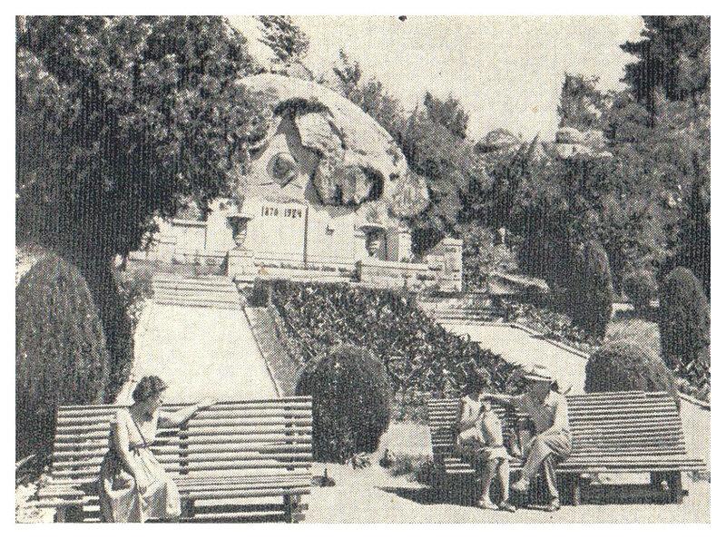 60-е. Барельеф В. И. Ленина на Красных камнях.jpg