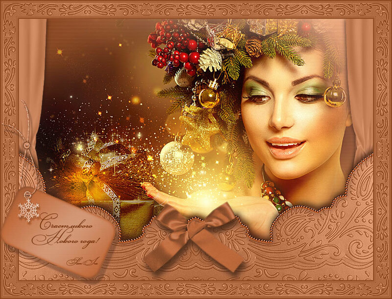 новогодняя-открытка-02.jpg