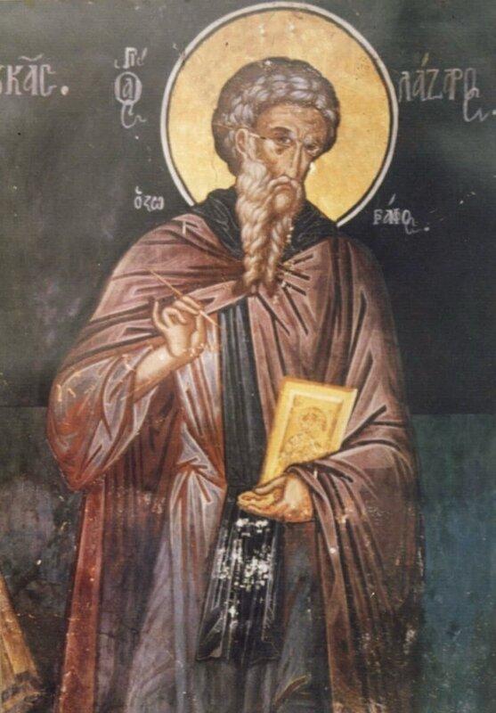 Святой Преподобный Лазарь Иконописец.