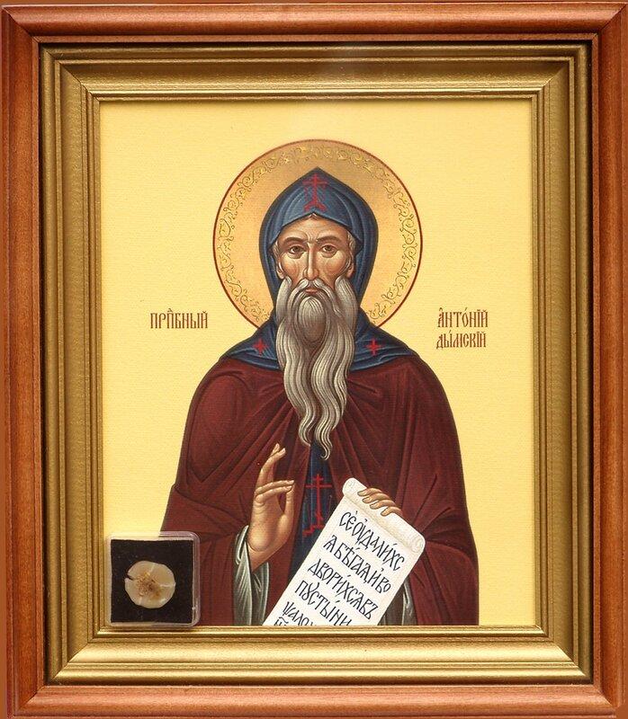 Святой Преподобный Антоний Дымский.