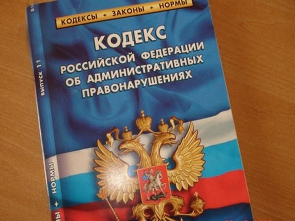 В Волгоградской области вырастут административные штрафы