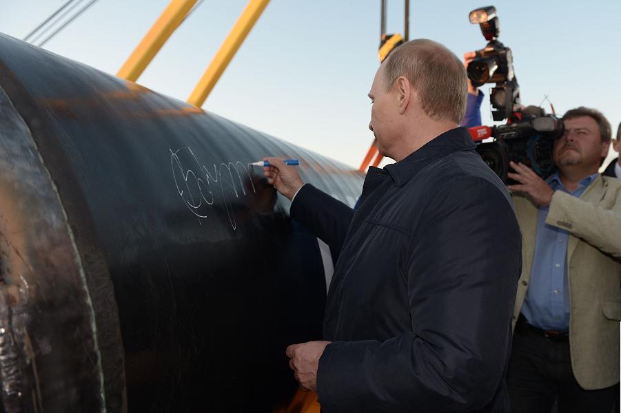 Сила Сибири Путин.png