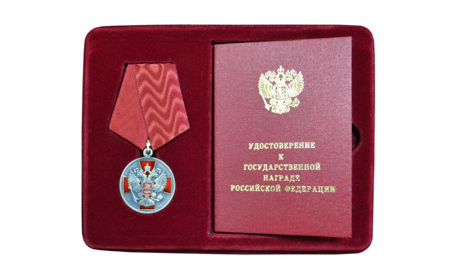 Путин наградил 25-летнего сына Сечина за «многолетний труд»