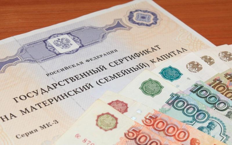 Материнский капитал и пенсии «минималка»: изменения