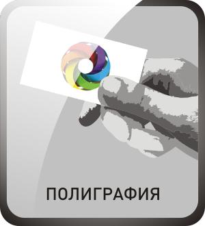 http://www.kolorit52.ru/p/blog-page_64.html