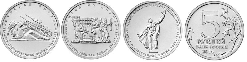 Монеты3.png