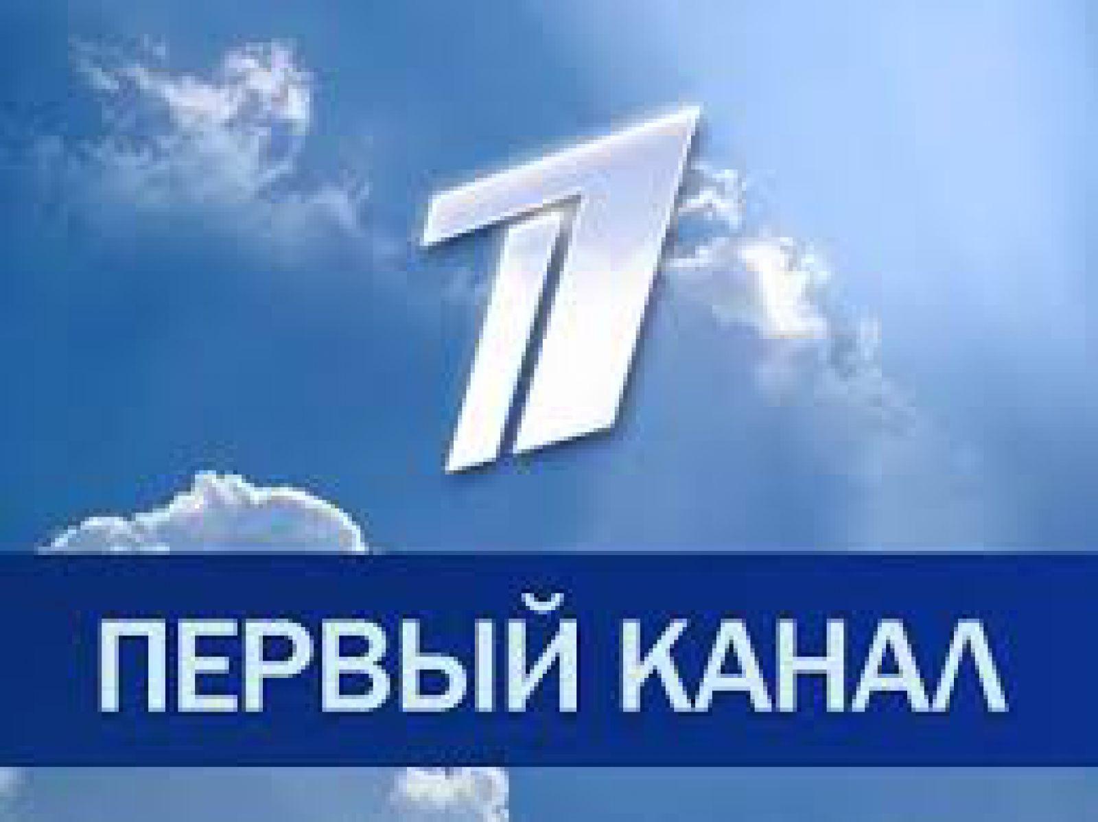Смотреть россия к канал онлайн бесплатно прямой эфир 9 фотография