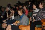 Всероссийская конференция Образование в сфере культуры и искусства - новый этап развития. Слушатели 2.JPG