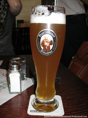Проездом по Германии