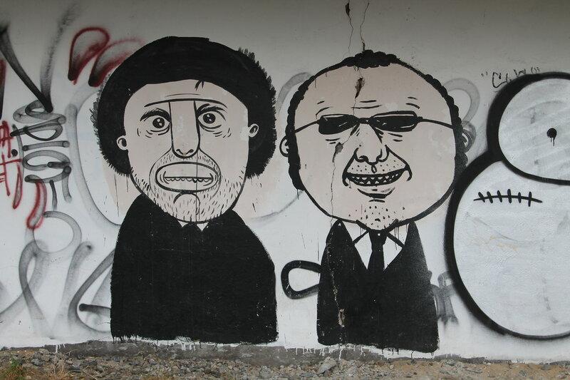 Предметы искусства в Чехии