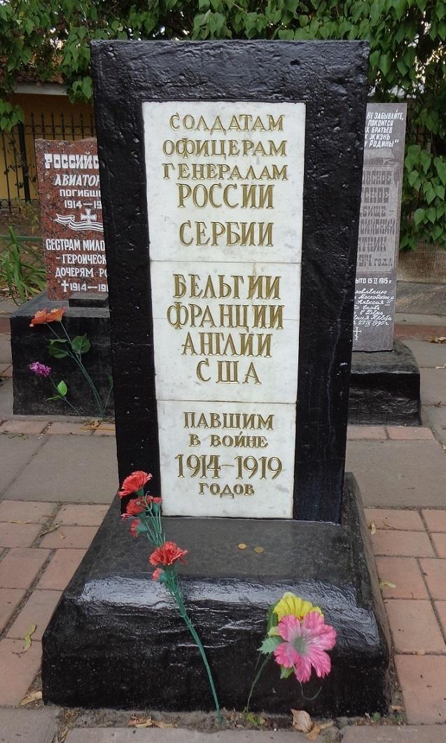 https://img-fotki.yandex.ru/get/17847/287625778.1/0_f88af_d671b635_-1-orig.jpg