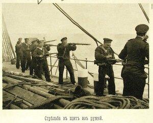 Матросы команды одного из судов эскадры во время занятий стрельбой в щит из ружей