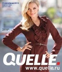 Журнал Quelle – второй основной каталог ОСЕНЬ-ЗИМА 2013