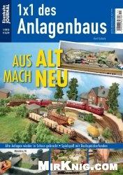 Журнал Eisenbahn Journal 2013-01 1x1 des Anlagenbaus