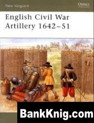 Книга English Civil War Artillery 1642-51 [Osprey New Vanguard 108] pdf:  26,7Мб