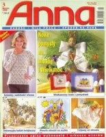 Anna №3 1999 jpg  112,8Мб