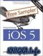 Аудиокнига Programming iOS 5: Fundamentals of iPhone, iPad, and iPod touch Development