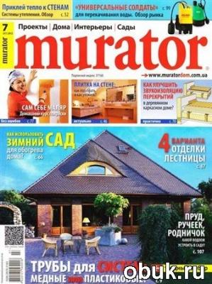 Книга Murator №7 (июль 2012)