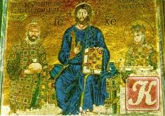 Книга Коллекция книг по истории Византии (247 штук), часть 5