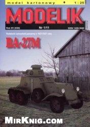 Журнал BA-27M [Modelik 2011-01]