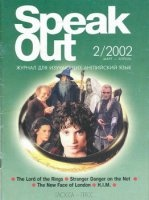 Книга Speak Out - журнал для изучающих английский язык за 2002 год
