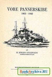 Книга Vore Panserskibe 1863-1943.