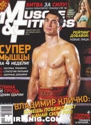 Журнал Muscle & Fitness. 2011 №2