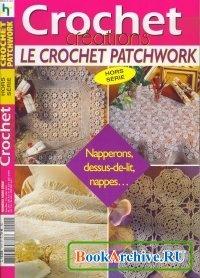 Журнал Crochet Creations - Le Crochet Patchwork.