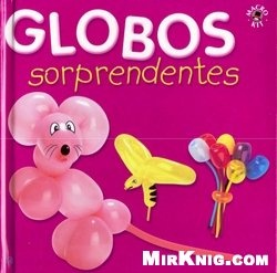 Книга Globos Sorprendentes