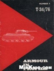 Книга T-34/76 [Armour in Profile 09]