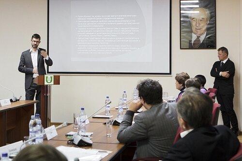 Сербия, Москва, конференции