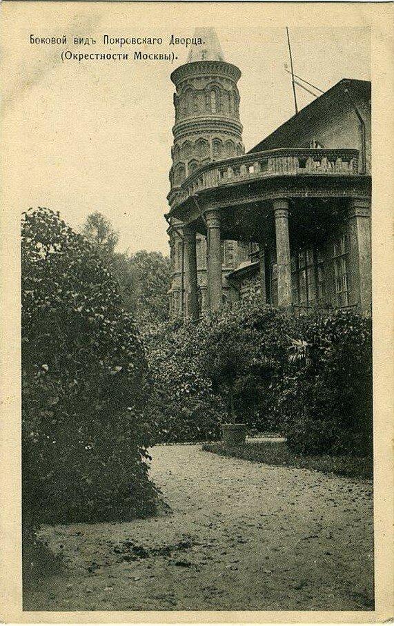 Дворец в Покровском-Стрешневе 1880-е.jpg