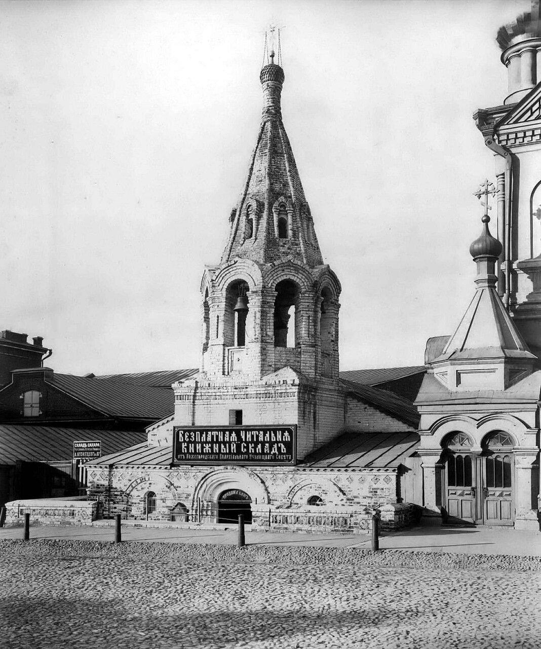 Улица Рождественская. Старая Козьмодемьянская церковь