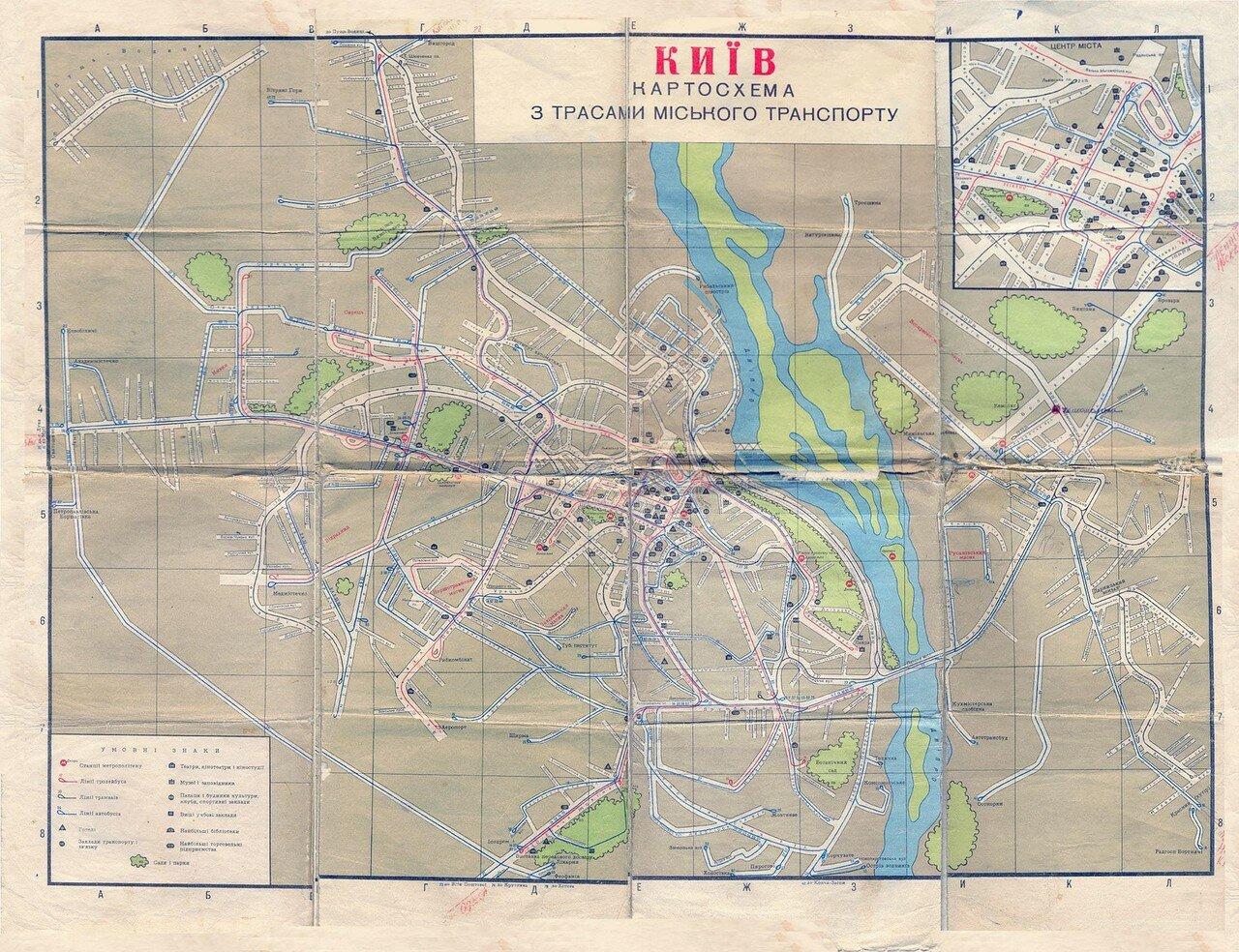 1967. Карта-схема