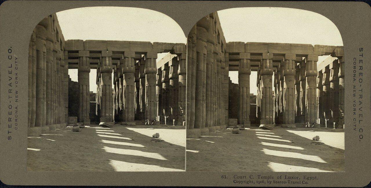 Луксор. Двор Храма. 1908