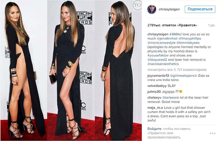 chrissy teigen в Instagram «AMAs! love you so so so much jenatkinhair 1maryphillips monicarosestyle kimmiekyees (ap... hooha) dress is yousefakbar and shoes are dsquared2 andis sevlaseraesthetics» — Яндекс.Браузер.jpg