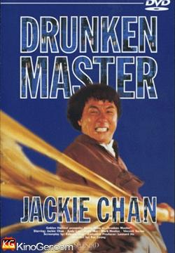 Drunken Master (1994)